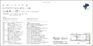 宛名面-A5変形105-210